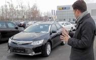 Новый седан компании Toyota