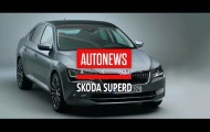 Революционный дизайн автомобиля Skoda Superb