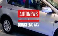 Свежий внедорожник Dongfeng Fengshen AX7