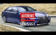 Бизнес-седан Lexus GS
