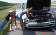 Неадекватное поведение на дороге