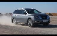 Отличный тест-драйв Nissan Pathfinder