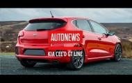 Специальная версия Kia Ceed