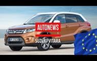 Стартовали продажи Suzuki Vitara