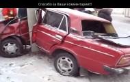 Сборник нелепые ситуации на дорогах