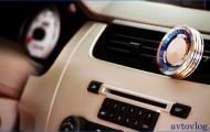Ароматизаторы в машину: покупать или нет?
