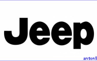 «Джип» (Jeep)