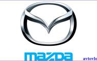 «Мазда» (Mazda)