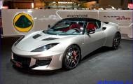Встречайте! Скоростной спорткар от компании Lotus.