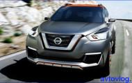 Важное сообщение от компании Nissan: «субкомпактная новинка станет серийной»