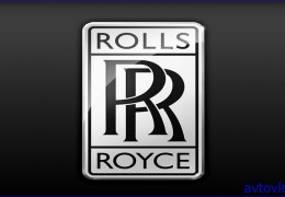 «Ролс-Ройс» (Rolls-Royce)