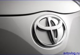 Тойота» (Toyota)