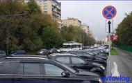 Для жителей столицы дозволена парковка в запрещенных местах