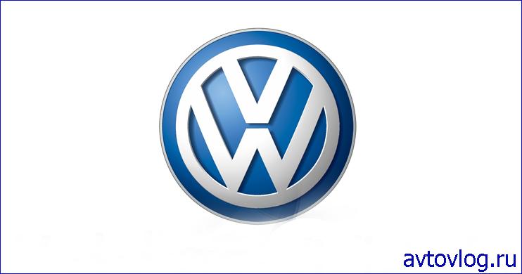 volkswagen-logo-vector-g98dg0oq