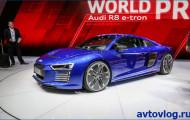 Audi R8 e-tron: «без рук»