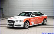 Рекорды Audi A6 TDI ultra, украшают страницы Книги Рекордов Гиннеса