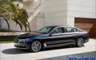 BMW 7 Series: когда же встреча?