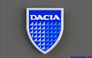 Dacia Duster: теперь грузовик