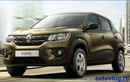 Renault Kwid: недорогое удовольствие