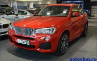 BMW X4 M: кроссовер и его первые официальные снимки