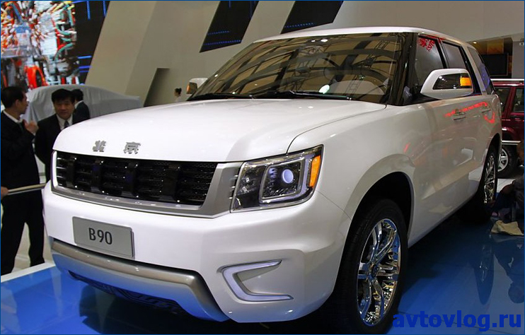 beijing-auto-b90-p-china-1