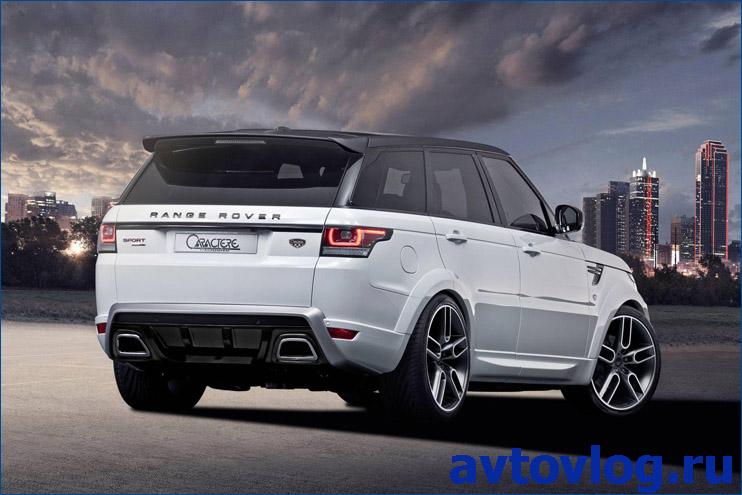 caractere-exclusive-range-rover-sport