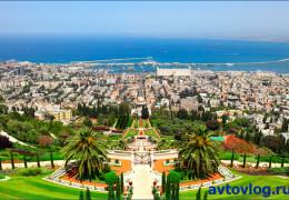 Шалом Алейхем, Израиль!