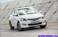 Hyundai Solaris: «помеченные»