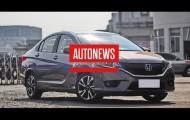Новая Honda Greiz