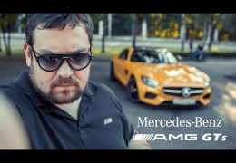 Нюансы новинки Mercedes AMG GTs