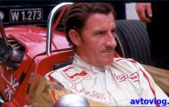 Грэм Хилл – легенда автоспорта