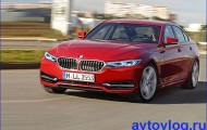 BMW 3-ей серии: Грядут перемены
