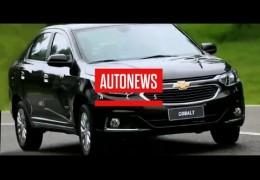 Улучшенный Chevrolet Cobalt