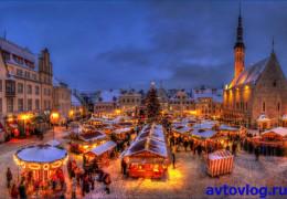 Сказочная Эстония. Великолепный Таллин