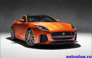Jaguar F-Type SVR: видео дебют