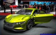 DS E-Tense: зеленое «чудо» с французским шармом.
