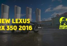 Свежая модель RX 4