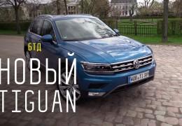 Известный бестселлер Volkswagen Tiguan 2016