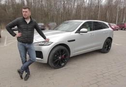Первое знакомство с Jaguar F-pace