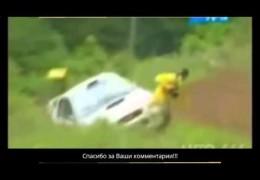 Видео с автомобильных регистраторов