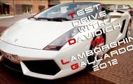 Легендарный Lamborghini Gallardo Spyder