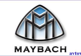 «Майбах» (Maybach)