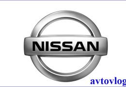 «Ниссан» (Nissan)