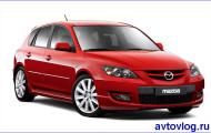Mazda3 нашла своих почитателей