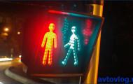 В Москве появятся светофоры, обеспечивающие безопасность людям с ограниченными возможностями