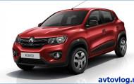 Renault Kwid: «Оправдает ли надежды?»