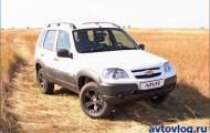 Chevrolet Niva  теперь и в зимнем варианте