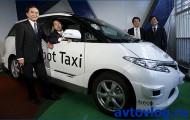 Японские беспилотные такси: шаг в будущее