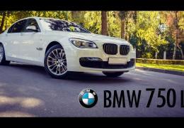 Автомобиль BMW 750LD