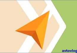 Навигаторы: битва титанов. Яндекс, Google или 2ГИС?